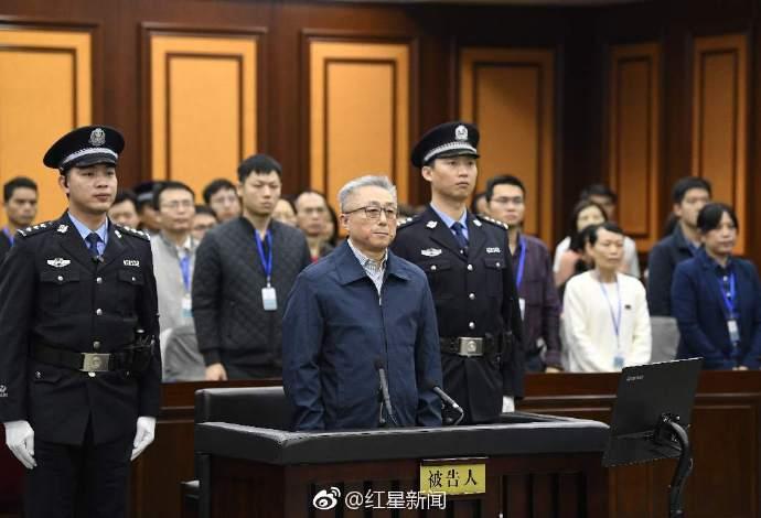 上海市检察院原检察长陈旭被判无期:受贿超7423万