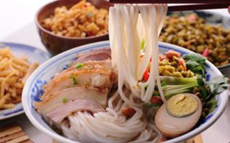 桂林政协重点提案!桂林米粉要走保鲜速食型路线了