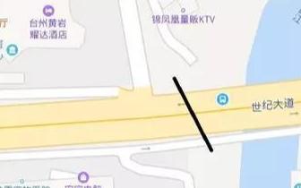 黄岩世纪大道双江地下人行通道启动改造