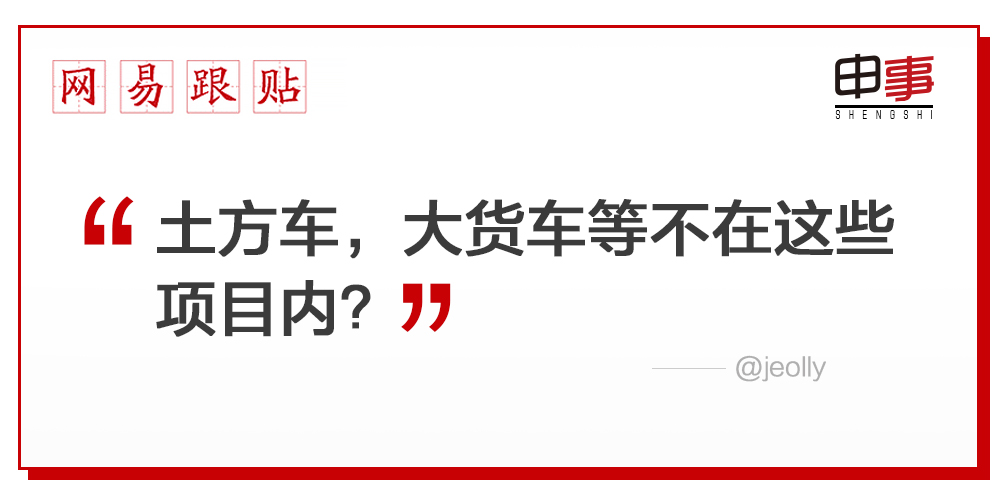10.25 上海交警攻坚整治这三类交通违法行为