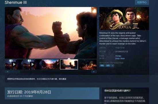 爱玩游戏早报:《荒野大镖客2》今日发售 《Jump大乱斗》发售日确认