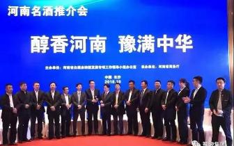 豫坡集团亮相第99届全国秋季糖酒会!