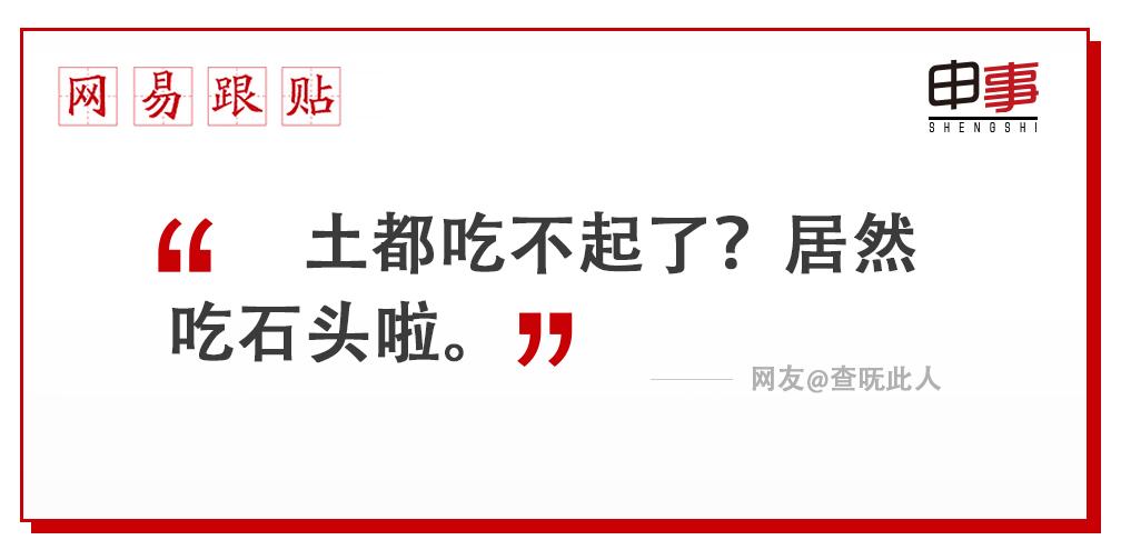 10.26沪一对情侣吵架 女友气吞鹅卵石