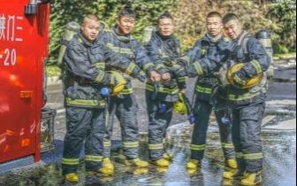 视频 | 三门峡消防大比武,就是这么燃