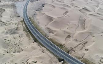 西藏首个国家沙漠公园建设中