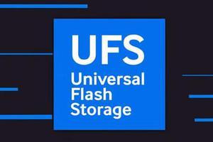 UFS 3.0闪存明年将开始商用
