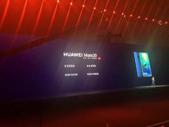 华为Mate20系列国行版发布,3999元起最高12999元