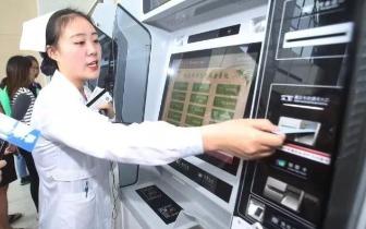 三年内,广东医院服务将有十大创新改善就医体验