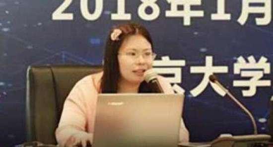 南大教授梁莹自称身价3千万 用南京大屠杀吓老人