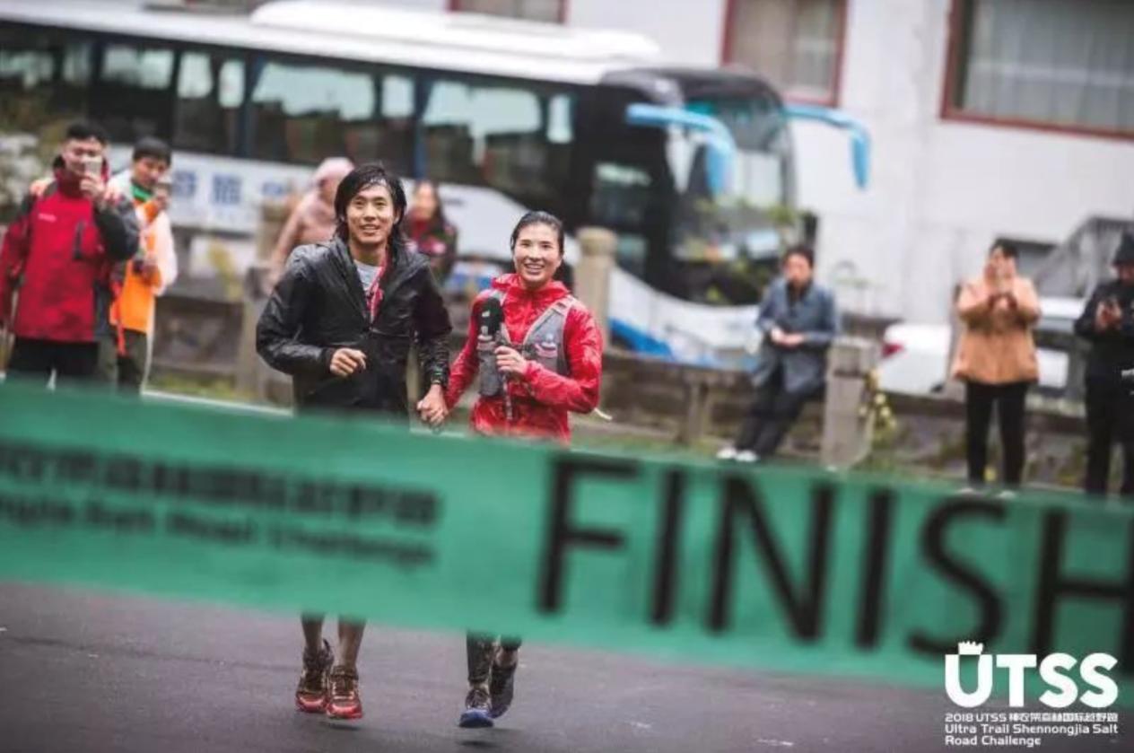2018神农架森林国际越野跑圆满落幕