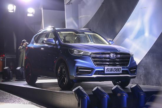 7款车型/售7.99万起 骏派D80正式上市