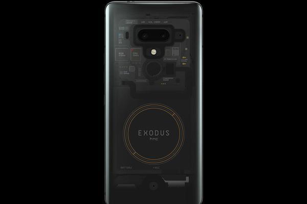 HTC区块链大发快三精准计划app:概念大于实际意义