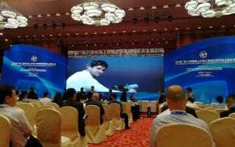2018海丝博览会主题论坛在广州举行