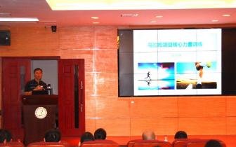 科学跑马系列讲座助力广州马拉松赛