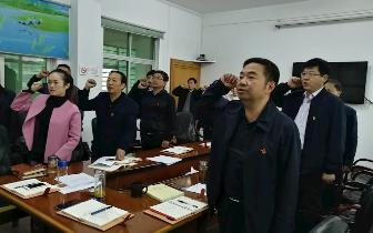 """孝昌县发改局开展十月份""""支部主题党日""""活动"""