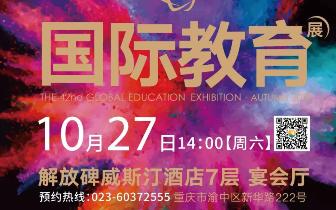 """10.27 听说过""""三体""""?今天带你来认识下""""三力"""""""