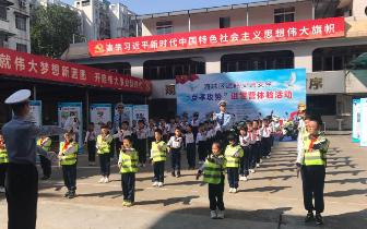 """海珠区举办""""夏季攻势""""小学生""""进警营""""交通安全宣传活动"""