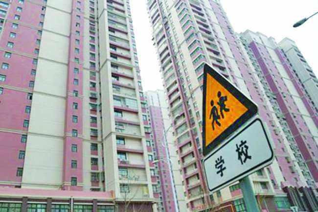 31城房价下跌 百城库存45月来首次显著攀升
