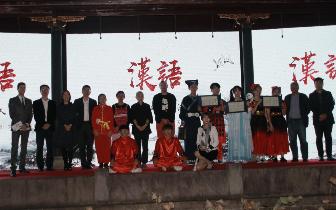 天一阁举办第四届在甬外国人汉语大赛, 状元究竟花落谁家?