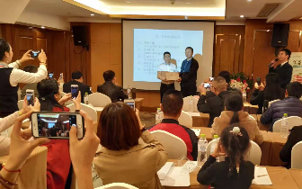 2018年洛川苹果推介会暨首届优洛苹果品鉴会在渝成功召