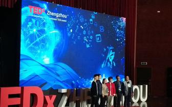 TEDx郑州2018度大会:尖峰眼科集团董事长应邀出席
