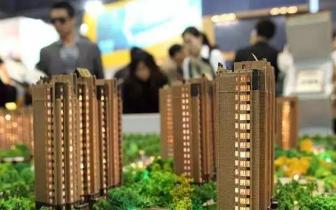 """社评丨""""无理由退房""""应成房地产市场消费习惯"""