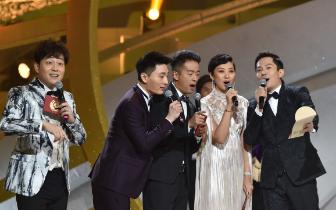 尉迟琳嘉领衔2018华姐总决赛主持天团 曹格献唱主题曲