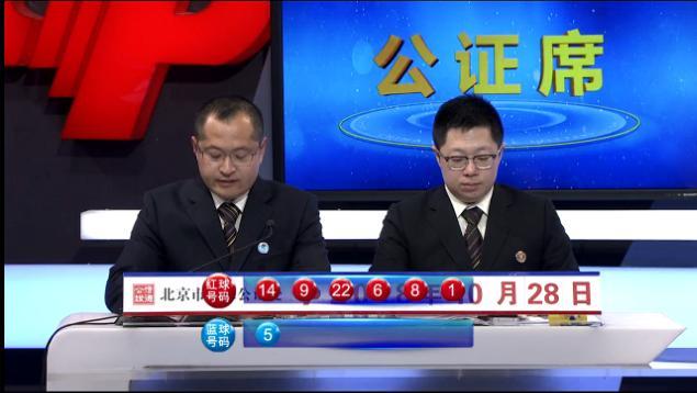 双色球第18126期开奖快讯:红球一组连号+蓝球05