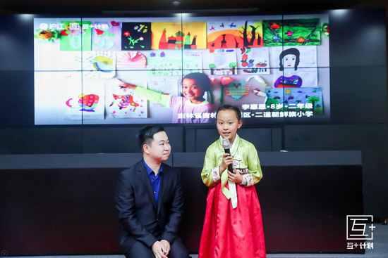 李惠恩同学介绍自己一个人的学校