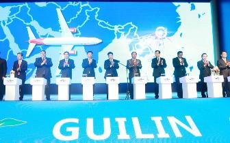 2018中国—东盟博览会旅游展在桂林举行