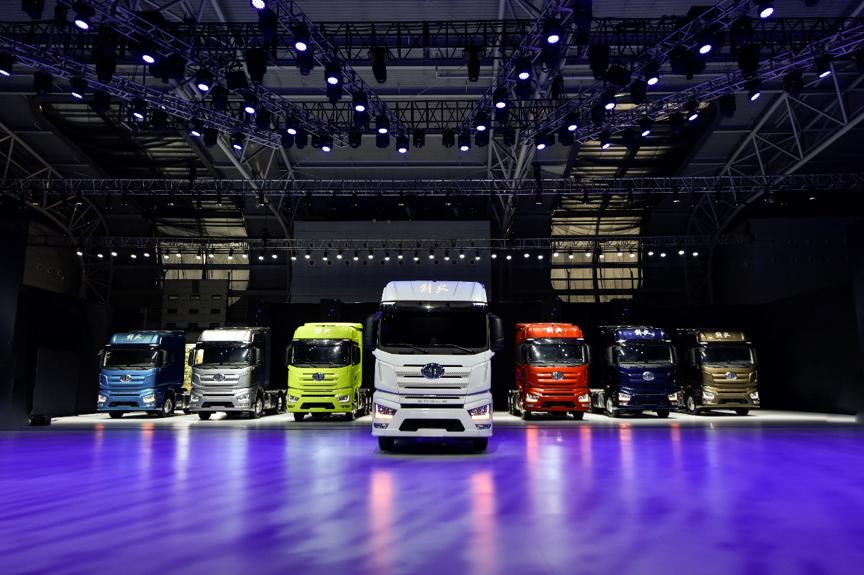 J7正式上市  一汽解放发布全新品牌战略