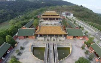 孔庙公园改造项目成功启动