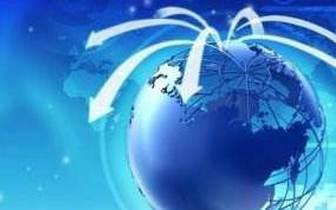 上海自贸区5年已有127项创新成果在全国复制推广