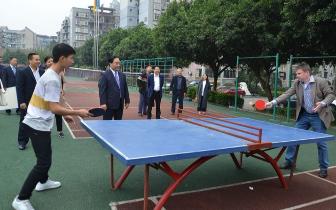 德国专家莅临重庆市璧山职业教育中心进行改扩建项目阶段性检查