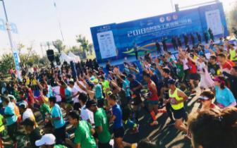 2018吉利汽车 宁波国际马拉松在宁波杭州湾新区开跑