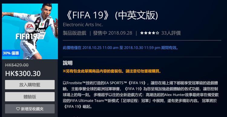 爱玩游戏早报:《荒野大镖客2》内含PC代码 FNC横扫C9挺进决赛