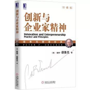 俞敏洪、秦朔 、12位大咖的好书分享课