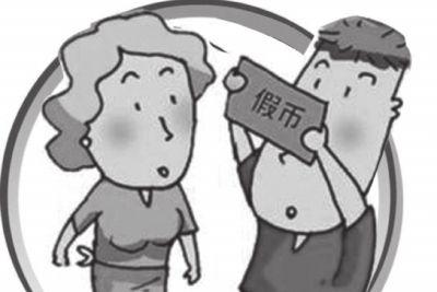 邮储银行福州市分行:辨假妙招送群众 让假币难遁形