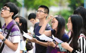 深圳市属事业单位招人啦,119个岗位,143个名额!