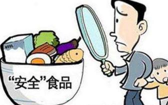 南昌一幼儿园13名幼儿身体不适 家长怀疑食物中毒