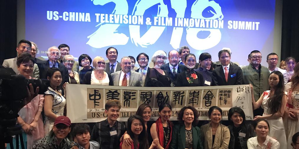 中美影咖齐聚好莱坞 共话影视创新与合作
