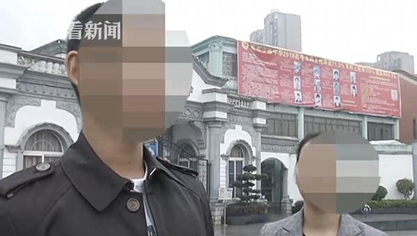 高三男生拒絕搜身遭保安毆打 校方回應:防止帶手機
