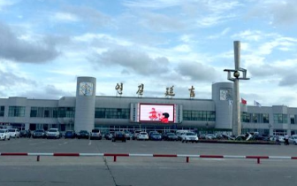 延吉朝阳川国际机场与国际机场缔结姊妹机场