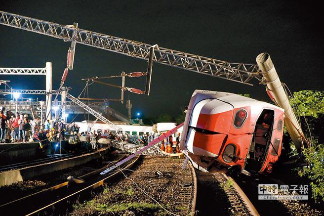 台铁宣称普悠玛特检没问题 台媒:睁眼说瞎话