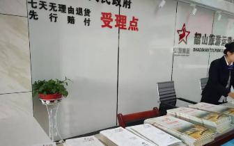 市旅游外侨局多举措宣传湘潭旅游形象