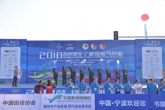 宁波马拉松蒙古女将夺冠 埃塞俄比亚揽男子冠亚军