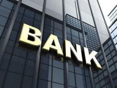 农业银行第三季度净利润558.2亿元 同比增长8.57%