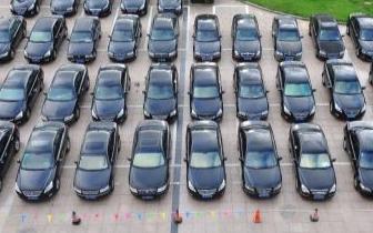 """江西省直事业单位99辆公车""""卖""""了352.8万元"""