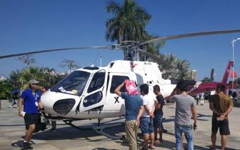 直升机坠落万宁动车站广场?其实是用于航拍的飞机