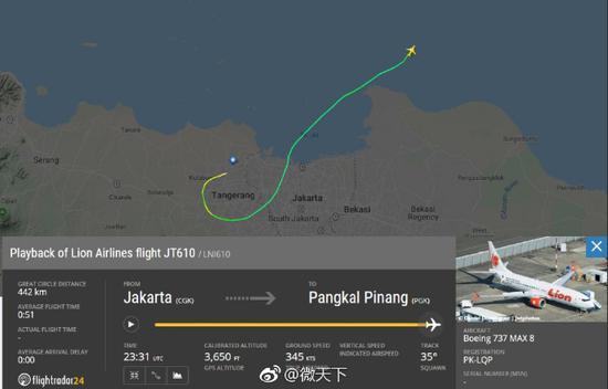 印尼狮航集团一架JT610航班坠毁 印尼狮航集团一架JT610航班坠毁